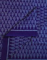 Shop Online Orissa Silk Handloom_251